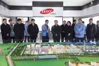 安徽(淮南)现代煤化工业园 官网:www.ahccci.gov.cn